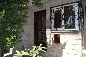 1-комн. квартира, 47 кв.м. на 4 человека, улица Калинина, 30, Алупка - Фотография 1
