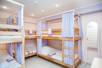 Hostel, улица Петровка, 17 стр 8 на 13 номеров - Фотография 2