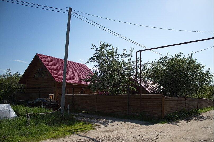 Комфортный коттедж из сруба (№1), 120 кв.м. на 14 человек, 2 спальни, Таежная улица, 2А, Казань - Фотография 14