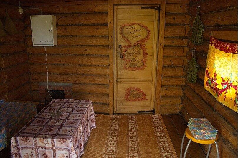 Комфортный коттедж из сруба (№1), 120 кв.м. на 14 человек, 2 спальни, Таежная улица, 2А, Казань - Фотография 18
