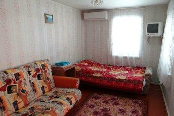 Гостевой домик, 35 кв.м. на 4 человека, 1 спальня, Октябрьская улица, 123, Центр, Ейск - Фотография 2