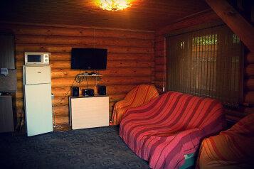 Комфортный коттедж из сруба (№4), 144 кв.м. на 14 человек, 4 спальни, Таежная улица, 2А, Казань - Фотография 1