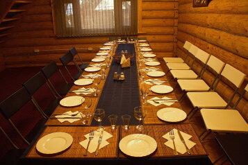 Комфортный коттедж из сруба (№4), 144 кв.м. на 14 человек, 4 спальни, Таежная улица, 2А, Казань - Фотография 2