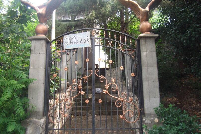 Уединенный номер на  семью, Красномаякская улица, 1А, Симеиз - Фотография 18
