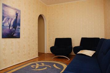 2-комн. квартира, 46 кв.м. на 4 человека, улица Доватора, 42, Советский район, Челябинск - Фотография 3