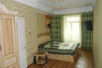 1-комн. квартира, 34 кв.м. на 2 человека, аллея Труда, 7А, Центральный район, Комсомольск-на-Амуре - Фотография 1