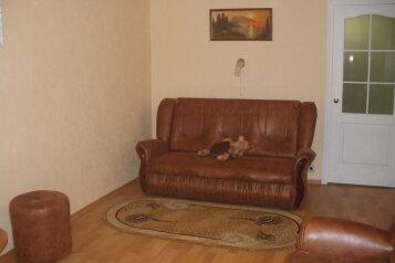 1-комн. квартира, 40 кв.м. на 4 человека, улица Подвойского, 36, Гурзуф - Фотография 1