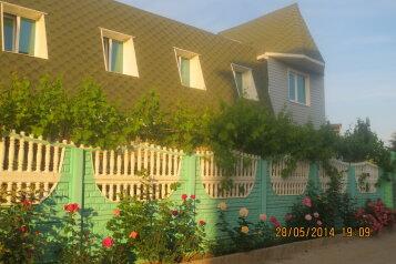 Гостевой  дом, Переулок Новоселов , 9 на 18 номеров - Фотография 1