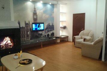 Хостел  Европейского уровня, Новосондецкий бульвар, 4А на 4 номера - Фотография 2