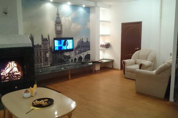 Хостел  Европейского уровня, Новосондецкий бульвар, 4А на 4 номера - Фотография 1