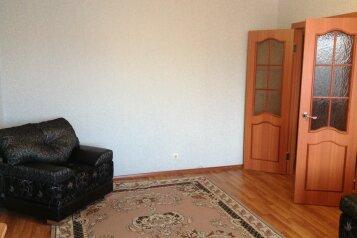 1-комн. квартира, 441 кв.м. на 2 человека, улица Тимирязева, 130, Тюмень - Фотография 3