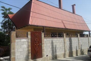 Гостевой дом, Головкинского, 44-а на 4 номера - Фотография 1
