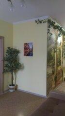 3-комн. квартира, 75 кв.м. на 6 человек, Зиповская улица, 5/3, Центральный округ, Краснодар - Фотография 2