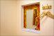 Одноместный стандарт с окном:  Номер, Эконом, 1-местный, 1-комнатный - Фотография 40