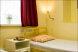 Двухместный стандарт с раздельными кроватями с окном:  Номер, Полулюкс, 2-местный, 1-комнатный - Фотография 95