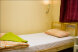 Двухместный стандарт с раздельными кроватями с окном:  Номер, Полулюкс, 2-местный, 1-комнатный - Фотография 96