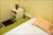 Двухместный эконом с большой кроватью без окна:  Номер, Стандарт, 2-местный, 1-комнатный - Фотография 70