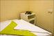 Двухместный эконом с большой кроватью без окна:  Номер, Стандарт, 2-местный, 1-комнатный - Фотография 74