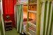Койко-место в четырехместном номере:  Номер, Эконом, 1-местный, 1-комнатный - Фотография 44