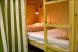Койко-место в шестиместном номере:  Номер, Эконом, 1-местный, 1-комнатный - Фотография 56