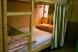 Койко-место в восьмиместном номере:  Номер, Эконом, 1-местный, 1-комнатный - Фотография 61