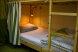 Койко-место в восьмиместном номере:  Номер, Эконом, 1-местный, 1-комнатный - Фотография 62