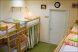 Койко-место в восьмиместном номере:  Номер, Эконом, 1-местный, 1-комнатный - Фотография 64