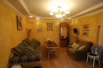3-комн. квартира, 54 кв.м. на 7 человек, Руданского, Ялта - Фотография 1