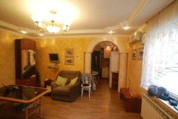 3-комн. квартира, 54 кв.м. на 7 человек, Руданского, Ялта - Фотография 2
