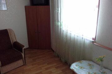 1-комн. квартира, 15 кв.м. на 3 человека, Боткинская улица, Ялта - Фотография 1