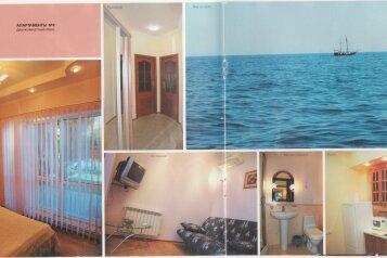 Двухкомнатный люкс:  Номер, Люкс, 4-местный, 2-комнатный, Гостиничный комплекс, улица Дражинского, 31В на 5 номеров - Фотография 2