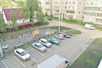 1-комн. квартира на 4 человека, улица Суворова, 37, Петрозаводск - Фотография 2