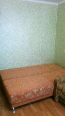 1-комн. квартира, 35 кв.м. на 4 человека, улица Сырникова, Поповка - Фотография 4