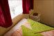 Двухместный стандарт с большой кроватью с окном:  Номер, Полулюкс, 2-местный, 1-комнатный - Фотография 82