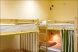 Койко-место в шестиместном номере:  Номер, Эконом, 1-местный, 1-комнатный - Фотография 57