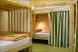 Койко-место в шестиместном номере:  Номер, Эконом, 1-местный, 1-комнатный - Фотография 52