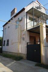 Современное жилье у моря в Евпатори, Красная улица, 20 на 3 номера - Фотография 1