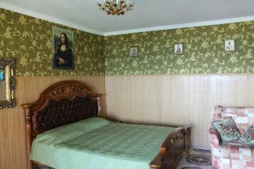 Номера в доме 5 минут до моря, Красномаякская улица на 12 номеров - Фотография 1
