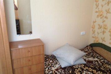 Отдых в Солнечном Крыму, 12 кв.м. на 3 человека, 4 спальни, улица Водовозовых, 9, Кореиз - Фотография 1