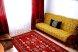 1-комн. квартира, 30 кв.м. на 3 человека, Завокзальная улица, 12, Завокзальный район, Великий Новгород - Фотография 1