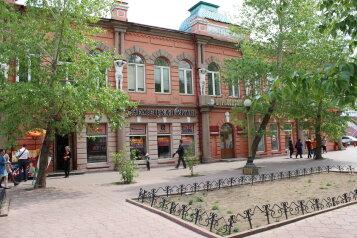 2-комн. квартира, 48 кв.м. на 6 человек, Ленина, Советский район, Улан-Удэ - Фотография 2