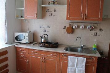 Домик, 40 кв.м. на 3 человека, 1 спальня, улица Фрунзе, 11, Алупка - Фотография 3