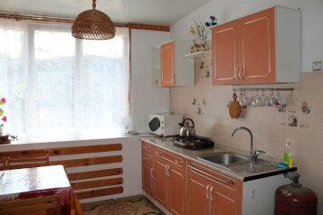 Домик, 40 кв.м. на 3 человека, 1 спальня, улица Фрунзе, 11, Алупка - Фотография 2