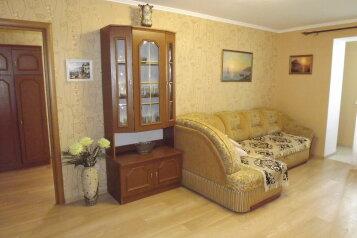 2-комн. квартира, 45 кв.м. на 3 человека, фрунзе, 40, Евпатория - Фотография 1