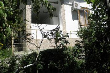 Отдых в Крыму, Гурзуф 2-я половинка, 140 кв.м. на 4 человека, 2 спальни, Пролетарская улица, 19, Гурзуф - Фотография 1