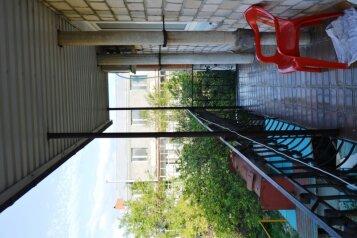 Гостевой дом, Лабинская на 5 номеров - Фотография 4