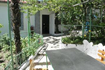 Отдых в Крыму, Гурзуф, 60 кв.м. на 5 человек, 2 спальни, Пролетарская улица, 19, Гурзуф - Фотография 1