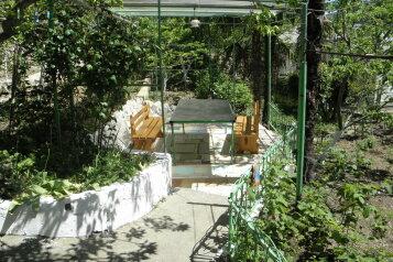 Отдых в Крыму, Гурзуф, 60 кв.м. на 5 человек, 2 спальни, Пролетарская улица, 19, Гурзуф - Фотография 2
