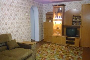 Домик на побережье, 50 кв.м. на 6 человек, 3 спальни, Огородная, 6, село Андреевка - Фотография 3