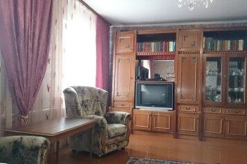 Домик на побережье, 50 кв.м. на 6 человек, 3 спальни, Огородная, 6, село Андреевка - Фотография 2